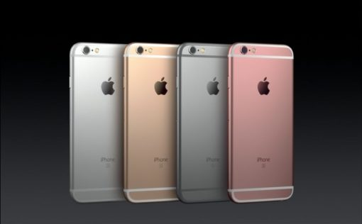 Vỏ Iphone 6S Zin New
